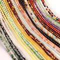 2 мм 3 мм натуральные Агаты, Амазонит, яшмы вокруг тигрового глаза, каменные бусины для самостоятельного изготовления ювелирных изделий, бра...