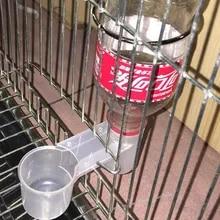 Plastic Pet Bird Drinker Feeder Water Bottle Cup Cat Chicken Pigeon Budgie hot For Chicken