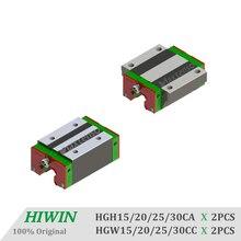 FREE SHIPPING HIWIN Original 2pcs/lot HGH15CA HGH20CA HGH25CA HGH30CA HGW15CC HGW20CC HGW25CC HGW30CC Block Linear Guide Rails hiwin hgw30c linear guide block