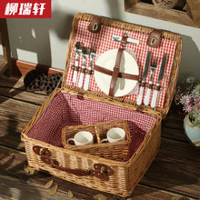 Wicker Basket Wicker Camping Picnic Basket Outdoor Willow Picnic Baskets Handmade Picnic Basket Set For 2Persons Picnic Party