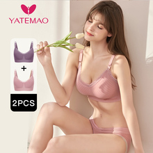 YATEMAO 2pcs Wirefree Breastfeeding Bra Maternity Nursing Pregnancy Clothes for Mternity Women Prengant Bras Big Size Sleep