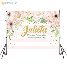 Buy Sensfun Pink and Mint Green Floral Backdrop for Adults Printable Birthday Backdrop Flower Stripes Background Custom Photo Studio directly from merchant!
