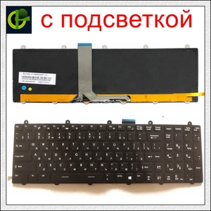 Image 1 - Russian Keyboard for MSI V139922AK1 V139922BK1 V139922CK1 V139922DK1 V139922FK1 V139922HK1 V139922JK2 V139922LK1  V123322JK2 RU