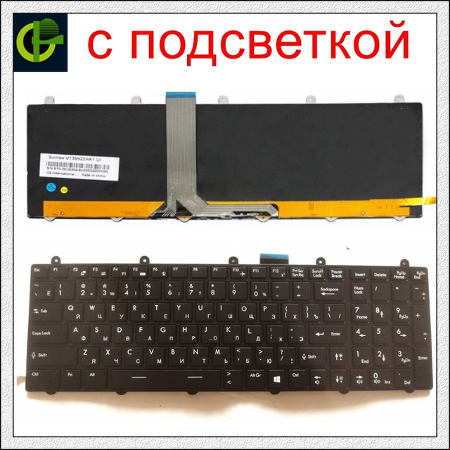 Teclado ruso para MSI V139922AK1 V139922BK1 V139922CK1 V139922DK1 V139922FK1 V139922HK1 V139922JK2 V139922LK1 v123322j2 RU