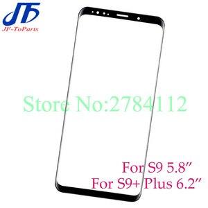 """Image 3 - 10 pièces écran tactile de remplacement pour Samsung Galaxy S8 G950 G950F 5.8 """"/S8 + Plus G955 6.2"""" noir avant extérieur verre OCA couvercle de lentille"""