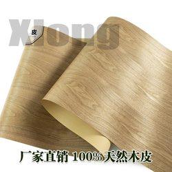 L: 2.5 metrów szerokość: 600mm grubość: 0.25mm naturalny czarny orzech fornir z litego drewna fornir w Akcesoria meblowe od Meble na