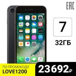 Смартфон Apple iPhone 7 32GB [официальная гарантия, ростест, новый, быстрая доставка из Москвы от 1 дня]