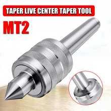 Precisão wolike aço prata mt2 0.001 torno centro vivo ferramenta de atarraxamento rotativo ao vivo fresagem centro atarraxamento acessórios da máquina novo