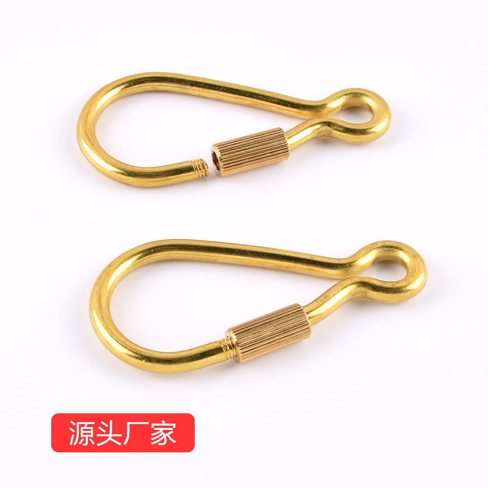Manufacturers Direct Selling Creative Simple Top Grade Brass Keychain Variety Style Keychain Quality Assurance