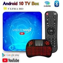 2020 mais recente android 10.0 caixa de tv ultra hd 6k 3d wifi 2.4g & 5g 4gb ram 32g 64g play store muito rápido conjunto caixa superior tv receptor iptv