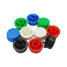 Цветные колпачки для переключателей 12*12 мм, 1000 шт., тактильный переключатель, красный/зеленый/синий/желтый/белый/черный/серый