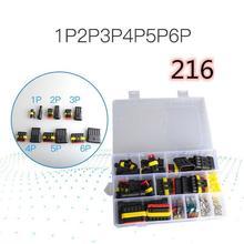 216 sztuk 1-6 Pin Way Sealed wodoodporny przewód elektryczny Auto złącze zestaw wtyczek nowe części samochodowe złącza samochodowe tanie tanio CN (pochodzenie) 195m ABS metal 310g Plug spring terminal 131m 30mm