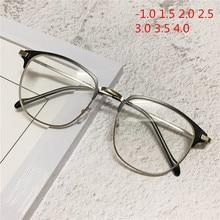 Nywooh terminou miopia óculos homens de metal miopia óculos mulher óculos de visão curta prescrição-1.0 1.5 a 4.0