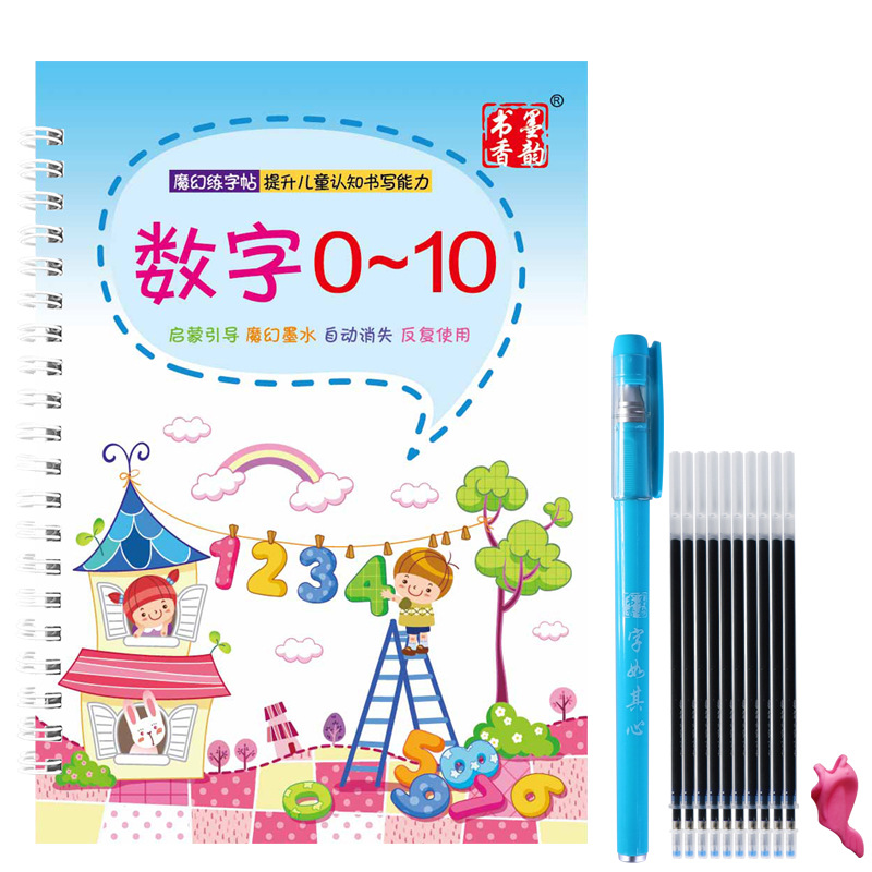 Купить с кэшбэком Arabic Numerals Copybook Numbers 0-10 Baby Calligraphy Practice Copybook Math For Children Copywriting Early Childhood Education