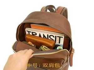 Image 3 - Moule de découpe du cuir, lame japonaise, sac à dos, nouvelle matrice de découpe en métal, moule de découpe du cuir, artisanat de poinçon Kraft, outil de poinçonnage 290x360x110mm