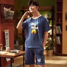 Пижамный комплект мужской повседневный домашняя одежда ночная