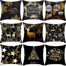 Housse de coussin de 45cm, décorations de noël, noir et or pour la maison, cadeau de nouvel an 2021