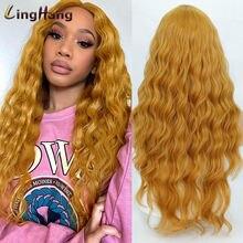 Длинные волнистые парики Лин Ханг красного синего фиолетового