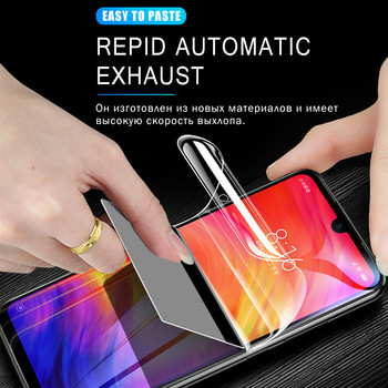 10pcsFull Cover Hydrogel Film Screen Protector For Xiaomi Redmi 8a 8 7a 7 Note 8 8T 7 K30 K20 Pro Mi 9t 9 T A3 Lite Note 10 CC9E