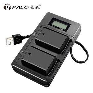 Image 2 - PALO caméra NP FW50 NPFW50 chargeur de batterie numérique LCD intelligent double fente usb Qucik charge pour batterie Sony NP FW50 dédiée