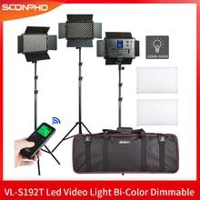 """VILROX 2/3 قطعة VL S192T LED فيديو ضوء ثنائية اللون عكس الضوء عن بعد لاسلكية لوحة الإضاءة كيت + 75 """"ضوء موقف ل ستوديو التصوير"""
