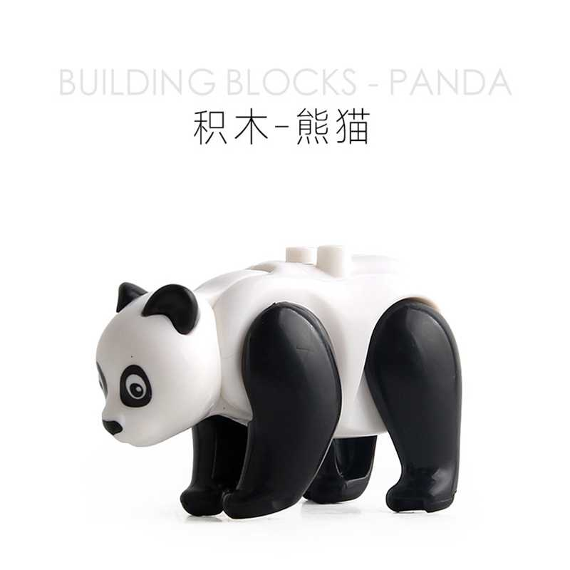Legoing Animali Foresta Cute Panda Modello Regali Figurine Action Figures Giocattoli Per Bambini Educativi Animali Del Mondo Zoo Legoings Di Natale