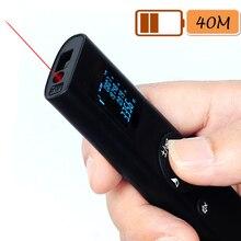 HIREED Портативный usb зарядка 40 м умный цифровой лазерный дальномер Мини Ручной измеритель расстояния