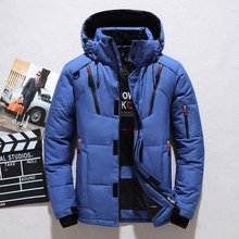Down Jacket Men Warm Thick Zipper Short Hooded Down Coats Male Overcoa