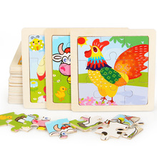 цена Kids Hand Grab Board 3D Puzzle Wooden Toys For Children Cartoon Animal Wood Jigsaw Toddler Baby Early Educational Learning Toy онлайн в 2017 году