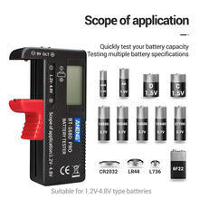 BT-168 PRO Battery Tester Digital-display Type Tester Checker Battery Capacity Diagnostic Tool Checking AAA AA Button Battery