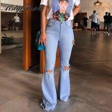 Aisiyigushi рваные джинсы с расклешенным низом, потертые джинсы, обтягивающие расклешенные брюки, женские новые эластичные Синие рваные джинсы, женские джинсовые штаны