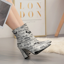 Shoes Woman Zip Ankle Boots Letter Prints High Heels Boots Fashion Ladies Booties Pointed Toe Shoes Designer Zapatos De Mujer sestito woman embroidery rhinestone decorated ankle boots ladies pointed toe sweety bowtie high heels shoes woman zipper shoes