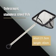 2021 venda quente profissional camarão rede de pesca durável telescópica seguro camarão net para aquário tanque de peixes acessórios preto