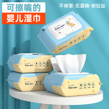 Baby wipes, special wipes for baby