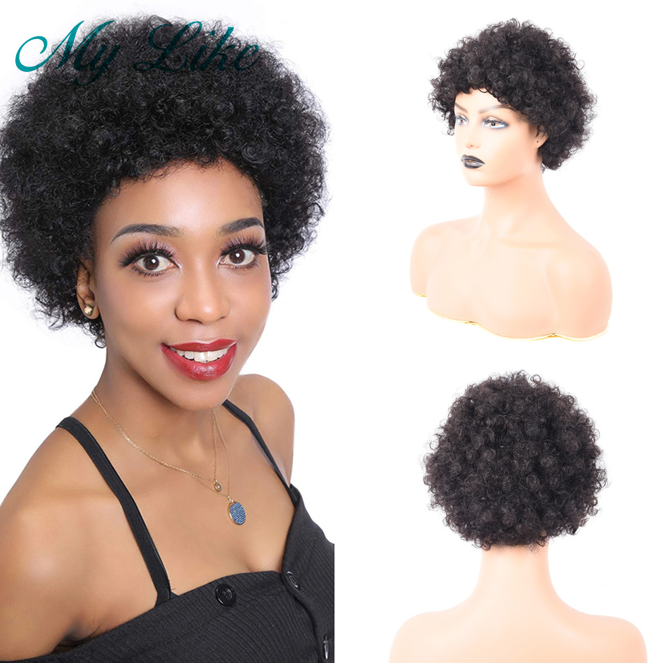 My Like Curly Short Bob Wig Brazilian Fumi Curly Human Hair Wigs Natural Black Non Lace Wigs For Black Women 150% Density
