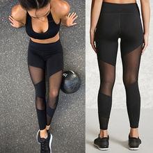 Goocheer Women Sports Gym Leggings Workout High Waist Running Pants Fitness Stretch Slim Black Mesh Trousers