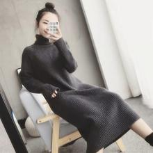 Turtleneck Pullover Womens Plus Size Winter Sweater Dress Straight Women Warm Thick Casual Female Knitted