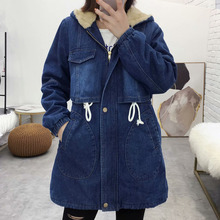 New Women's Denim Jacket Winter 2019 Fashion Warm Thicken Plus Velvet Cotton Parkas Coat Loose Hooded Long Tops Outerwear Female 2015 new hot winter thicken warm woman down jacket coat parkas outerwear hooded leisure luxury long loose plus size 2xxl cold