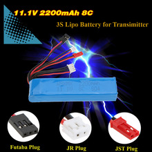 11.1V 2200mAh 8C 3S RC Li-po Battery 3 Connector for JR Walkera RadioLink Transm