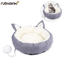 New Dual-use Pet Cat Bed Sleeping Nest Detachable Kitten House Padded Dog Small Pets Rest tent Sofa Products