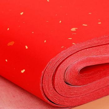 Chiński wiosenny festiwal Couplets czerwony papier Xuan na szczęśliwe pieniądze papier kopertowy cięcie zagęścić kaligrafia papier czerwony papier Xuan tanie i dobre opinie suvtoper Half Ripe Xuan Paper