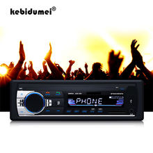 محول الصوت اللاسلكي 12 فولت يدوي 1 الدين بلوتوث سيارة راديو ستيريو MP3 مشغل موسيقى 3.5 مللي متر USB SD AUX FM U القرص الهاتف شحن