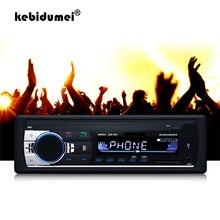 무선 오디오 어댑터 12 v 핸즈프리 1 din 블루투스 차량용 라디오 스테레오 mp3 음악 플레이어 3.5mm usb sd aux fm u 디스크 전화 충전