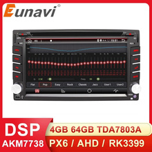 Eunavi 2 Din Android 10 Car Multimedia Player Dvd Radio GPS Navigation Auto 2din Touch Screen 4G 64GB DSP WIFI Audio BT5 USB