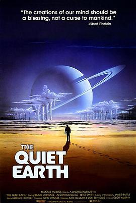 寂静的地球