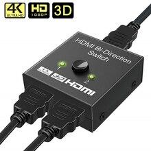 HDMI Splitter 4K 1080P Schalter Bi Richtung 1x 2/2x1 Adapter HDMI Switcher 2 in 1 heraus für PS4/3 TV Box Nitendo Schalter