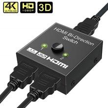 Répartiteur HDMI 4K 1080P commutateur bi direction 1x 2/2x1 adaptateur HDMI Switch 2 en 1 out pour PS4/3 TV Box Nitendo Switch