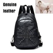 2020 summer burst leather women's bag European and American fashion backpack multi-functional trend rivet double shoulder bag