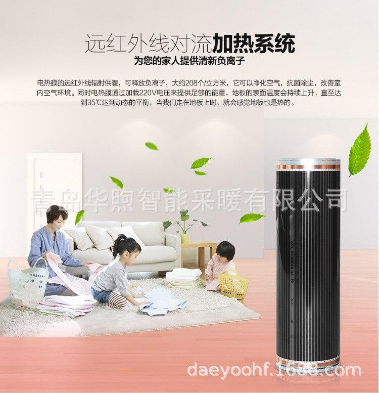 220V 220W 50cm-8Meters Width Healthy Floor Heating Infrared Underfloor Heating Carbon Film Heater Electric Floor Warming Mat