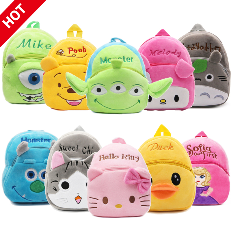 Animal Plush Backpack Cartoon School Shoulder Bag Baby Snack Plush Dolls Plush Soft Baby Toys Kids School Bag